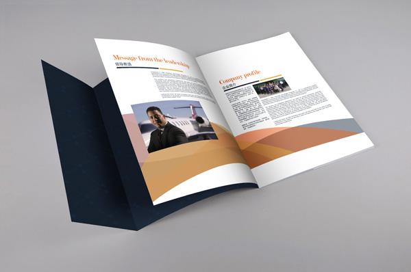 深圳画册设计专业服务公司首选邦臣高端画册设计